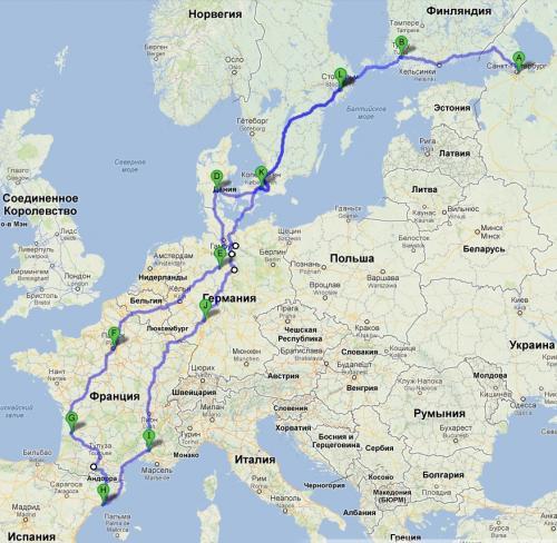 Необыкновенное путешествие по Европе