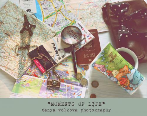 On-Тур - туры и путешествия