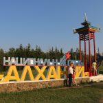 Воронеж оказался всередине туристического рейтинга РФ