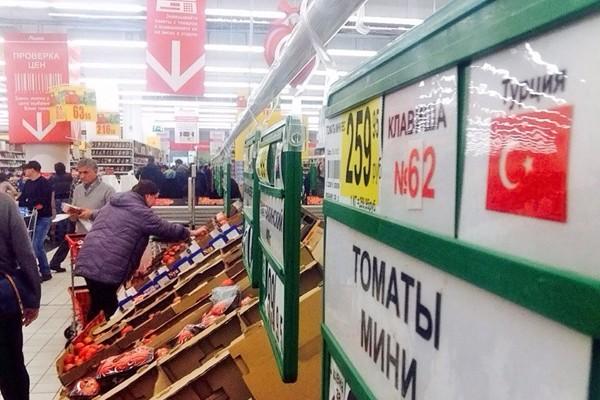 Горячая линия по товарам из Турции заработала в Роспотребнадзоре Подмосковья