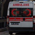Взрыв прогремел наюго-востоке Турции