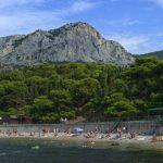 Крым примет до7,5 млн туристов вследующем году