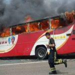НаТайване 26 туристов живьем сгорели вавтобусе