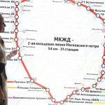 Пассажирам МЦК будут рассказывать одостопримечательностях столицы
