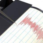 ВЧанаккале случилось землетрясение магнитудой 5,3