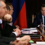 Медведев упростил порядок посещения Дальнего Востока для туристов изнекоторых стран