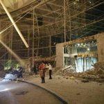Землетрясение в«Поднебесной»: погибли 4 человека