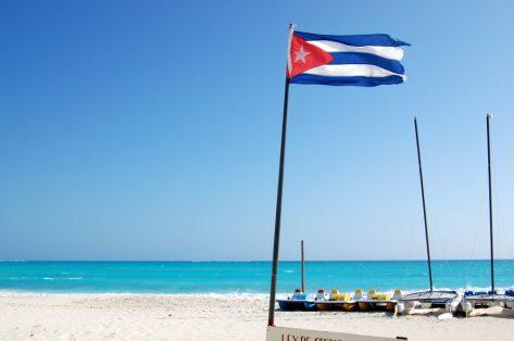 Открытие Кубы