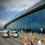 Росавиация пояснила задержки рейсов «ВИМ-Авиа» долгами авиаперевозчика перед ТЗК