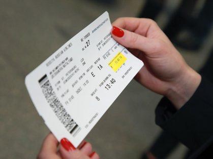 Купить авиабилеты дешево