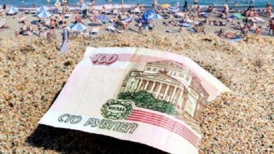 Крым отложил введение курортного сбора