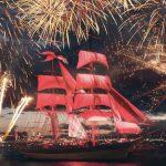 В Санкт-Петербурге пройдет праздник «Алые паруса»