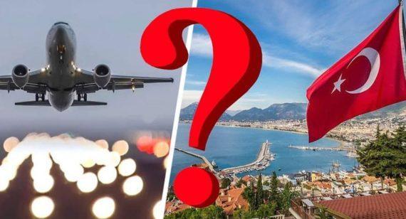 Закрытие туризма в Турции