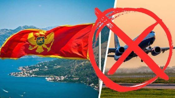 Отменён первый рейс в Черногорию: отдых не состоялся