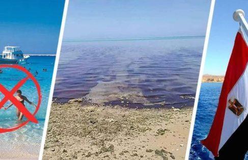Катастрофа под Хургадой: землетрясение привело к нефтяному загрязнению пляжей и выбросу токсичных газов.