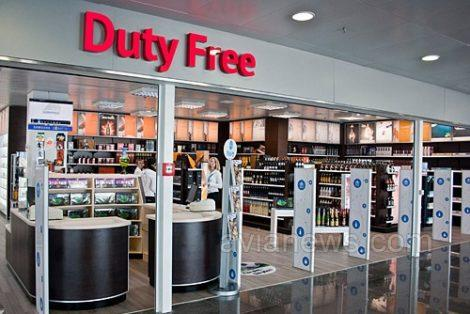 Duty Free и что там лучше покупать
