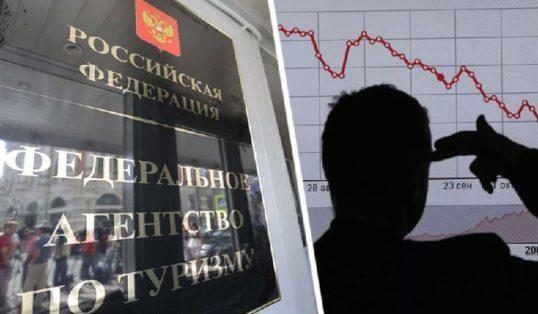 Российские туроператоры продолжают самоликвидироваться