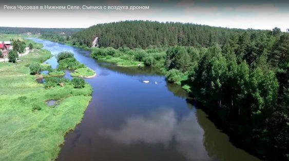 Река Чусовая видео