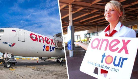 Анекс начинает полеты на популярный курорт сразу из 7 городов России