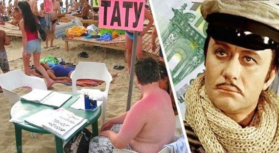 Как разводят на деньги курортников с детьми в Анапе