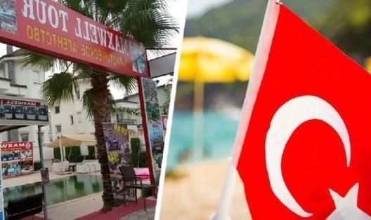 Как запугивают и обманывают туристов отельные гиды в Турции