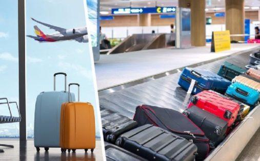 Как нельзя помечать свой чемодан, сдавая в багаж в самолёте