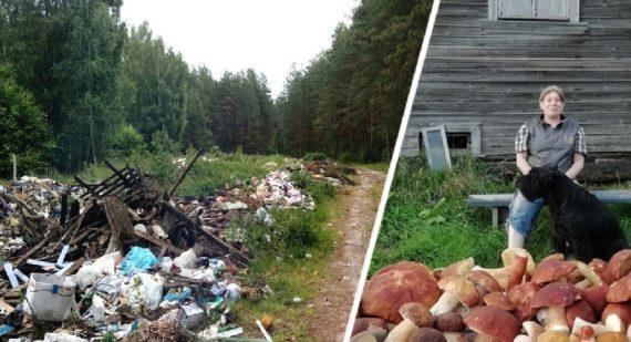 Туристка впала в уныние после поездки по популярному российскому региону