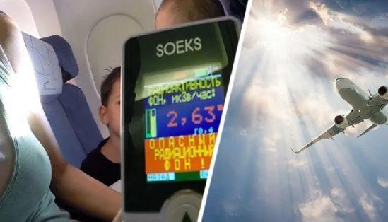 Какая главная опасность полетов на самолёте: она как ядерный реактор