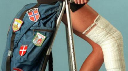 Медицинский страховой полис туриста