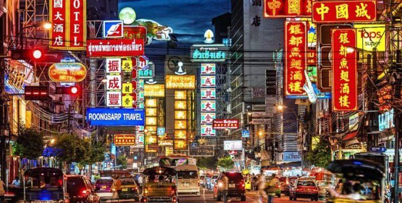 ТОП-10 наилучших городов мира для туристов ипутешественников