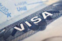 Как сдать документы на визу в Европу в праздничные дни
