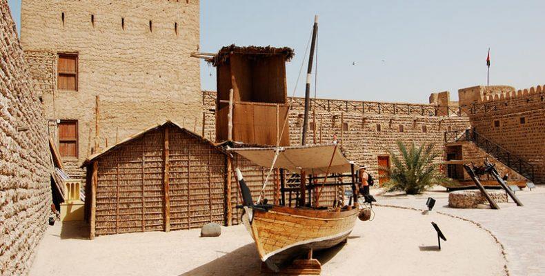Музей истории Объединенных Арабских Эмиратов в Дубае