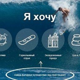 Российским туристам следует отказаться от туров в Турцию и Египет