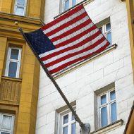 Вашингтон может уменьшить число виз попрограммам культурного обмена