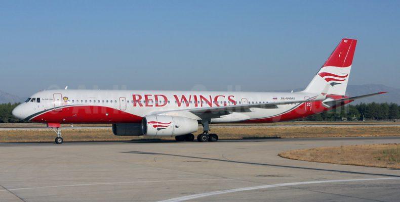 Авиакомпания Red Wings намерена открыть летом полеты из Москвы в Белград