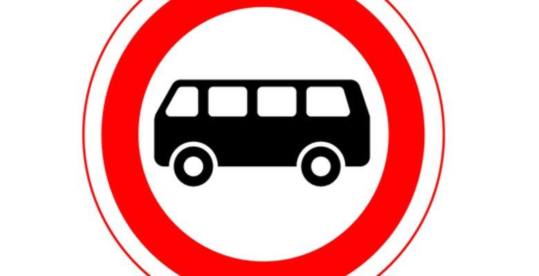 Автобусам запрещен въезд в города ЧМ-2018