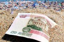 В Крыму разработали «дорожную карту» для курортного сбора