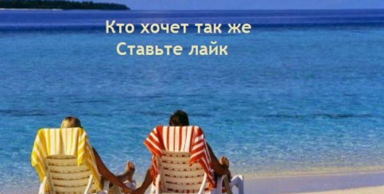 На каких курортах уже можно купаться в море