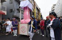 Японцы готовятся к фестивалю «железного» пениса