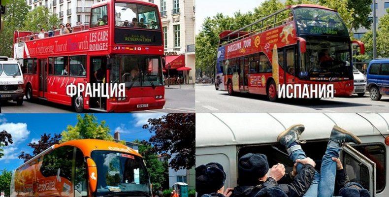 Дурная шутка о российских туристах от Aviasales