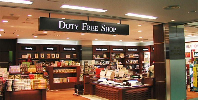 Что чаще всего россияне покупают в магазинах duty free