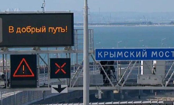 Крымский мост открыт. Какой будет туристический сезон