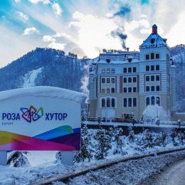 В горах Сочи открылся новый маршрут по парку водопадов