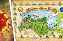 Составлен рейтинг безопасности российских курортов по коронавирусу