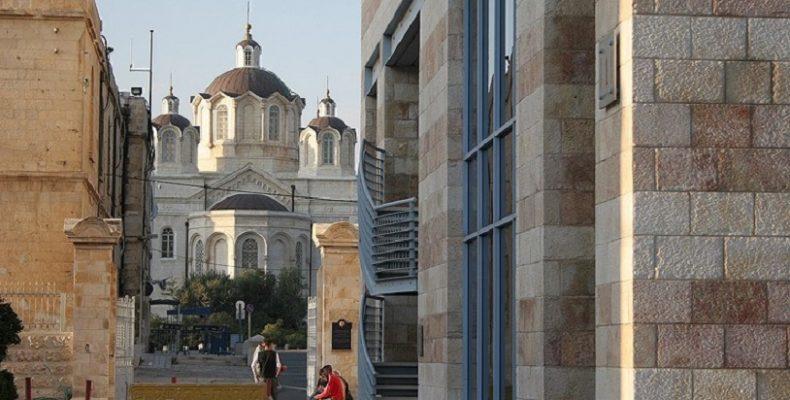 Район «Русское подворье» в Иерусалиме
