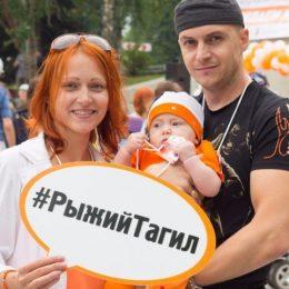 Десять проектов Свердловской области стали финалистами премии Russian Event Awards