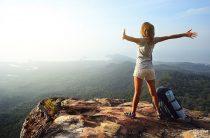Путешествия, туризм, куда в отпуск, на отдых