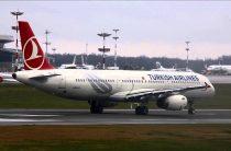 Что необходимо знать нашим туристам прилетающим в Стамбул Турецкими Авиалиниями