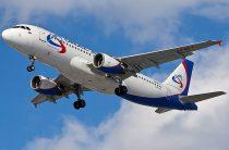 «Уральские авиалинии» начала полеты из «Шереметьево»