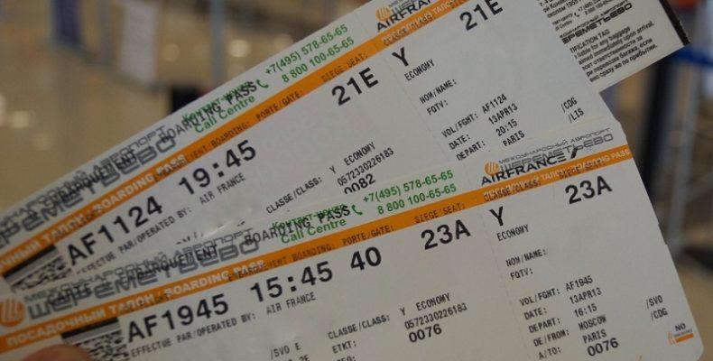 Возврат невозвратных билетов и доп. возможности